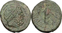 Sicily. Syracuse. Under Roman Rule, after 212 BC. AE 19mm. D/ Head of Zeus right, hair bound in a taenia. R/ Isis standing left, holding sistrum and s...