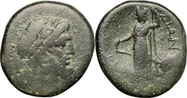Sicily. Syracuse. Under Roman Rule, after 212 BC. AE 23 mm. D/ Head of Zeus right, laureate. R/ Tyche standing left, holding rudder and scepter; to ri...