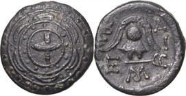 "Continental Greece. Kings of Macedon. Alexander III ""the Great"" (336-323 BC). AE 16mm, 336-323 BC. D/ Macedonian shield with torch in the center. R/ H..."