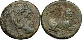 Continental Greece. Kings of Macedon. Cassander (319-297 BC). AE 16mm, Amphipolis mint, 316-306 BC. D/ Head of Heracles right, wearing lion's skin. R/...
