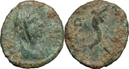 Continental Greece. Thrace, Byzantion. Pseudo-autonomous issue. AE 15mm, 2nd-3rd century. D/ Bust of Tyche right, veiled. R/ Cornucopiae. Apparently u...