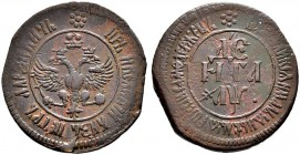 Peter I, 1682-1725 