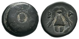 "Kings of Macedon. Alexander III ""the Great"" 336-323 BC.Bronze Æ  Condition: Very Fine  Weight: 4.44gr Diameter: 16.49mm"