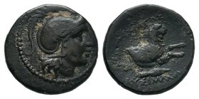 KINGS OF THRACE. Lysimachos, 305-281 BC. Bronze AE  Condition: Very Fine  Weight: 2.52gr Diameter: 14.91mm