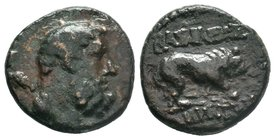 KINGS OF GALATIA. Amyntas (36-25 BC). Ae  Condition: Very Fine  Weight: 5.08gr Diameter: 18.99mm