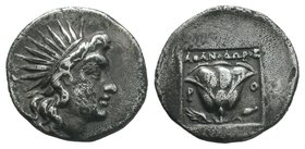 Caria. Rhodos , magistrate 170-150 BC.Plinthophoric .Drachm AR  Condition: Very Fine  Weight: 2.82gr Diameter: 16.44mm  From a Private DUTCH Collectio...
