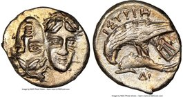 MOESIA. Istrus. 4th century BC. AR drachm (18mm, 9h). NGC AU, brushed. Two male heads facing, the left inverted / IΣTPIH, sea eagle atop dolphin left;...