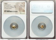 LYDIAN KINGDOM. Alyattes or Croesus (ca. 610-546 BC). EL 1/12 stater or hemihecte (8mm, 1.16 gm). NGC Fine 4/5 - 4/5. Sardes mint. Head of roaring lio...