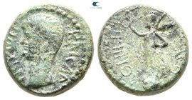 Macedon. Thessalonica. Nero AD 54-68. Bronze Æ