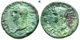 Kings of Thrace. Rhoemetalkes III with Gaius AD 38-41. Bronze Æ