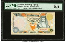 Bahrain Monetary Agency 20 Dinars 1973 (ND 2001) Pick 24 PMG About Uncirculated 55.   HID09801242017