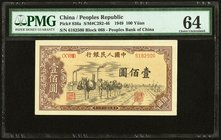 China People's Bank of China 100 Yuan 1949 Pick 836a S/M#C282-46 PMG Choice Uncirculated 64.   HID09801242017
