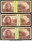 China Kwangtung Provincial Bank 10 Yüan 1949 Pick S2458 S/M#K57-12 One Hundred-Forty-Seven Examples Crisp Uncirculated.   HID09801242017
