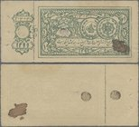 Afghanistan: 1 Rupee ND(1920), P.1 with counterfoil, larger stain and some minor creases. Condition: XF