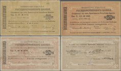 Armenia: 100 and 2x 250 Rubles ND(1920), P.22-24 in F- to VF condition. (3 pcs.)
