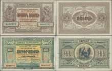 Armenia: Set with 3 banknotes 50 (XF+), 100 (aUNC) and 250 (UNC) Rubles 1919 (1920), P.30, 31, 32. (3 pcs.)
