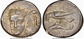 MOESIA. Istrus. Ca. 4th century BC. AR drachm (18mm, 12h). NGC Choice XF, scuff. Two facing male heads; the right inverted / IΣTPIH, sea eagle left, g...