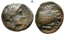 Kings of Macedon. Aigai or Pella mint. Pausanias 395-393 BC. Struck ca. 394/3 BC. Bronze Æ