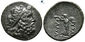 Thrace. Byzantion circa 200-100 BC. Alliance issue with Kalchedon. Bronze Æ