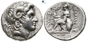 Kings of Thrace. Alexandria in Troas. Macedonian. Lysimachos 305-281 BC. Tetradrachm AR