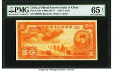 China Federal Reserve Bank of China 5 Yuan 1938 Pick J62a S/M#C286-14 PMG Gem Uncirculated 65 EPQ.   HID09801242017