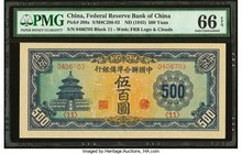 China Federal Reserve Bank of China 500 Yuan ND (1945) Pick J89a S/M#C286-92 PMG Gem Uncirculated 66 EPQ.   HID09801242017