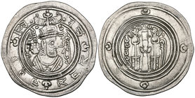 ARAB-SASANIAN, AL-HAJJAJ B. YUSUF Drachm, BYŠ (Bishapur) 77h Obverse: with radial arrangement of legend in outer margin, pellets to left and right of ...