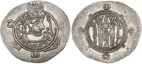 ABBASID GOVERNORS OF TABARISTAN, NUSAYR (fl. 168h) Hemidrachm, al-Rayy 168h Obverse: name of governor in Pahlawi before bust Reverse: mint and date in...