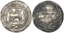 UMAYYAD, TEMP. HISHAM (105-126h) Dirham, al-Bab 117h Weight: 1.94g Reference: Klat 144, citing two examples of this date. Reverse stained and marks on...