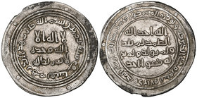 UMAYYAD, TEMP. 'ABD AL-MALIK B. MARWAN (65-86h) Dirham, Fasa 80h Weight: 2.76g Reference: Klat 511. Minor staining and small edge nick, otherwise very...