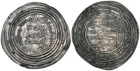 UMAYYAD, TEMP. 'ABD AL-MALIK B. MARWAN (65-86h) Dirham, Manadhir 81h Weight: 2.82g Reference: Klat 612. Toned, good very fine and rare 