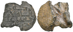 ABBASID, ZUBAYDA BINT JA'FAR (c.152/3-216h) Lead seal Obverse: In four lines: barakat min │ Allah li-Umm │ Ja'far 'ala │ yaday […] Weight: 5.68g Refer...