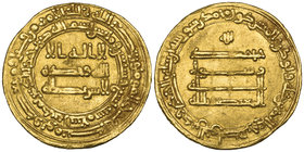 ABBASID, AL-MU'TADID (279-289h) Dinar, Madinat al-Salam 279h Weight: 4.21g Reference: cf Bernardi 211Jh (date not listed). Good very fine and very rar...
