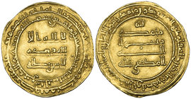 ABBASID, AL-MUKTAFI (289-295h) Dinar, Halab 289h Weight: 4.21g Reference: Bernardi 226Gb, citing a single example of this mint and date. Some double-s...
