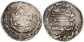 ABBASID, AL-MUKTAFI (289-295h) Dirham, Tiflis 294h Weight: 3.77g References: Pakhomov p.41; Ties. 2197. A typically crude striking, about very fine fo...