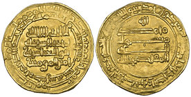 ABBASID, AL-MUQTADIR (295-320h) Dinar, Ardabil 316h Obverse field: legends in four lines Weight: 3.73g Reference: Vardanyan 2013, 89 (citing a single ...
