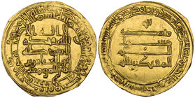 ABBASID, AL-MUQTADIR (295-320h) Dinar, al-Rahba 302h Weight: 3.72g Reference: Unpublished (cf Bernardi type 242 for legends). Extremely fine and appar...