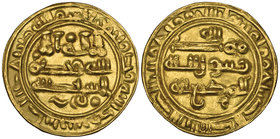 ABBASID, AL-MUTI' (334-363h) Dinar, Surdud 341h Weight: 2.78g Reference: SICA 10, 187. Softly struck, good very fine and extremely rare 