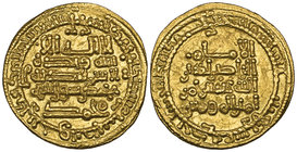 UMAYYAD OF SPAIN, 'ABD AL-RAHMAN III (300-350h) Dinar, al-Andalus 321h Weight: 4.17g Reference: CUS 201. Almost extremely fine 