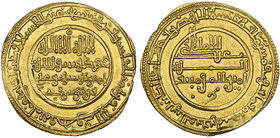 ALMORAVID, 'ALI B. YUSUF (500-537h) Dinar, al-Jazira (Algeciras) 508h Weight: 4.02g Reference: Hazard 232. About extremely fine, rare 