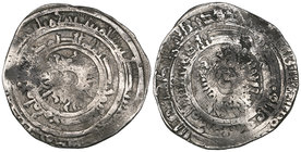 FATIMID, AL-MU'IZZ (341-365h) Dirham, Filastin 360h Weight: 2.83g Reference: cf Nicol 340 [dated 359h] and 341 [dated 361h]. Fair to fine with very cl...