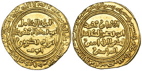 AYYUBID, AL-KAMIL I (615-635h) Dinar, Misr 623h Weight: 6.99g Reference: Balog 383. About extremely fine and rare 