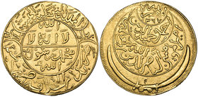 MUTAWAKKILITE IMAMS OF THE YEMEN, AHMAD B. YAHYA (1367-1381h) Gold riyal Ahmadi or 4-sovereigns, Dar al-Khilafa San'a 1373h Reverse: value '4' punched...