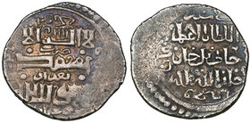 GOLDEN HORDE, JANI BEG (742-758) Dirham, Baghdad 758h Weight: 2.65g Reference: Album 2028. Very fine with decade and year of date extremely clear, ver...