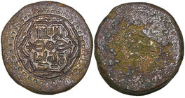 CHAGHATAYID, TEMP. TARMASHRIN (726-734h) A bronze obverse die for anonymous silver dinars, type of Bukhara, c. 728-730h In field: al-'adl wa'l-mulk | ...