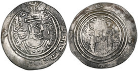 ARAB-SASANIAN, Talha b. 'Abdallah (c. 64-66h), drachm, SK (Sijistan) 65h, 3.11g (SICA 1, -; SCC -), clipped and cleaned, otherwise about very fine, th...