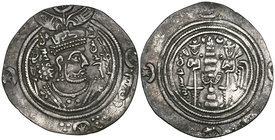 ARAB-SASANIAN, 'Abdallah b. Khazim, drachm, BBA (the camp mint) 67h, 2.77g (SCC 103), clipped, very fine, scarce 