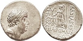 "Ariobarzanes I, 96-63 BC, Drachm, Head r/ Athena stg l, Date RY24 = 72/1 BC, ""Mint A,"" S7302; AEF/EF, obv centered sl low with head complete & well de..."
