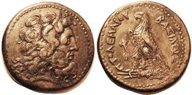 Ptolemy III, Æ35, Zeus Ammon head r/Eagle l, Chi-Rho monogram betw legs, Choice VF+, centered & boldly struck, good smooth dark brown surfaces, excell...