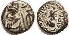 Orodes I, Æ Drachm, GIC-5892, Bust l.,/Artemis bust r; Choice VF, centered, smooth patina with strong contrast, rev unusually good with clear lgnd. (A...